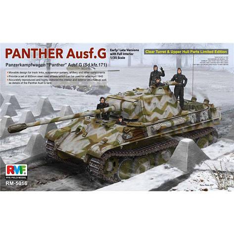 Panther Ausf.G (Sd. Kfz. 171), ранний/поздний с полным интерьером. 1/35 RFM RM-5016, фото 2