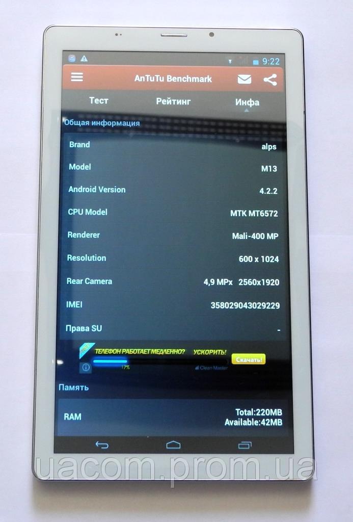 Планшет-телефон M13 2 Sim 10дюймов - Интернет магазин Goods4you в Харькове