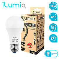 Светодиодная низковольтная лампа 10W 24V iLumia