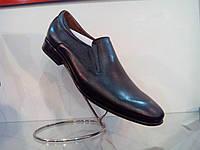Туфлі лідер - універсальна річ у гардеробі! Остання пара 47 розмір!