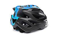 Шлем OnRide Mount черно-синий