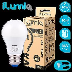 Светодиодная низковольтная лампа 10W 36V iLumia, фото 2