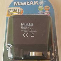 Зарядное устройство MastAK MF-18 12V