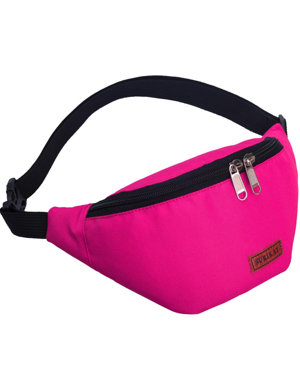 Сумка на пояс бананка Tempo Surikat розовая (сумка на пояс, сумки, сум