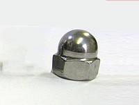 Колпачковая гайка М6 из нержавейки DIN 1587, ГОСТ 11860-85