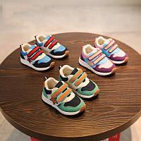 Дитячі кросівки для дівчаток та хлопчиків
