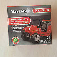 Зарядное устройство MastAK MW-0606 6V 600mAh