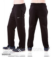 Спортивные штаны NIKE батал р 54-62
