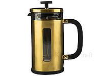 CT La Cafetière Edited Кофейник Pisa золотистого цвета (8 чашек)