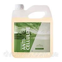 """Массажное масло """"Anti-cellulite""""  (антицеллюлитное) 3 литра"""