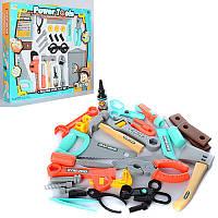 Набор инструментов 882-2-4