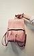 Модный рюкзак с клапаном на затяжке, фото 4