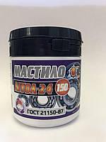 Литол-24 150г
