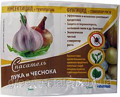 Спасатель лука, чеснока  (инсектицид+стимулятор роста+фунгицид+прилипатель) 3+12 мл