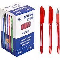 Ручка 503 Р тонована червона