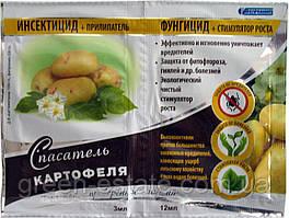 Рятувальник картоплі (інсектицид + прилипач + фунгіцид + стимулятор росту), 3 мл+12 мл