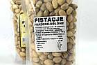 Фисташка фундуковая жаренно-соленая, Иран. Упаковка 5 кг. Бесплатная Доставка! F0002, фото 5