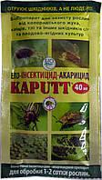 Биоинсектицид-акарицид Kaputt 40 мл.
