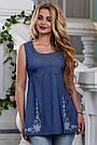 Летняя женская блузка из стрейч-коттона с вышивкой, синяя, размеры от 44 до 50, фото 3