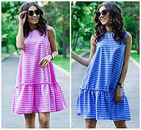 Літнє плаття в смужку низ волан 16636, фото 1
