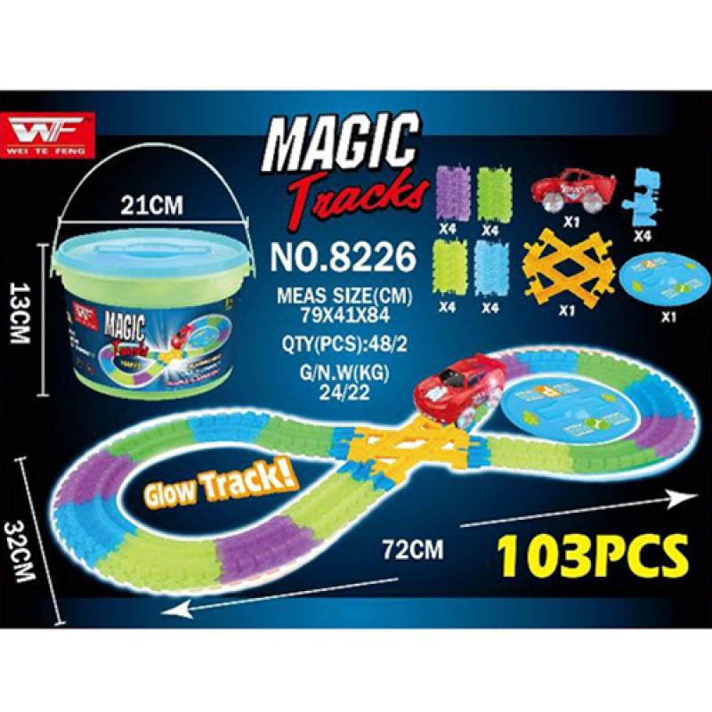 """Трек """"Magic Tracks"""" 8226 светится в темноте"""