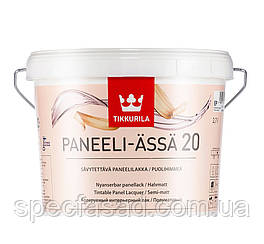 Лак панельный полуматовый Tikkurila Paneeli Assa 20 2.7L