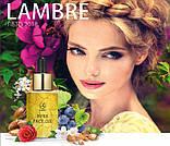 В Ламбре (Lambre) появился новый каталог с ценами в евро!