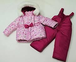 Детский зимний костюм двойка Принцессы