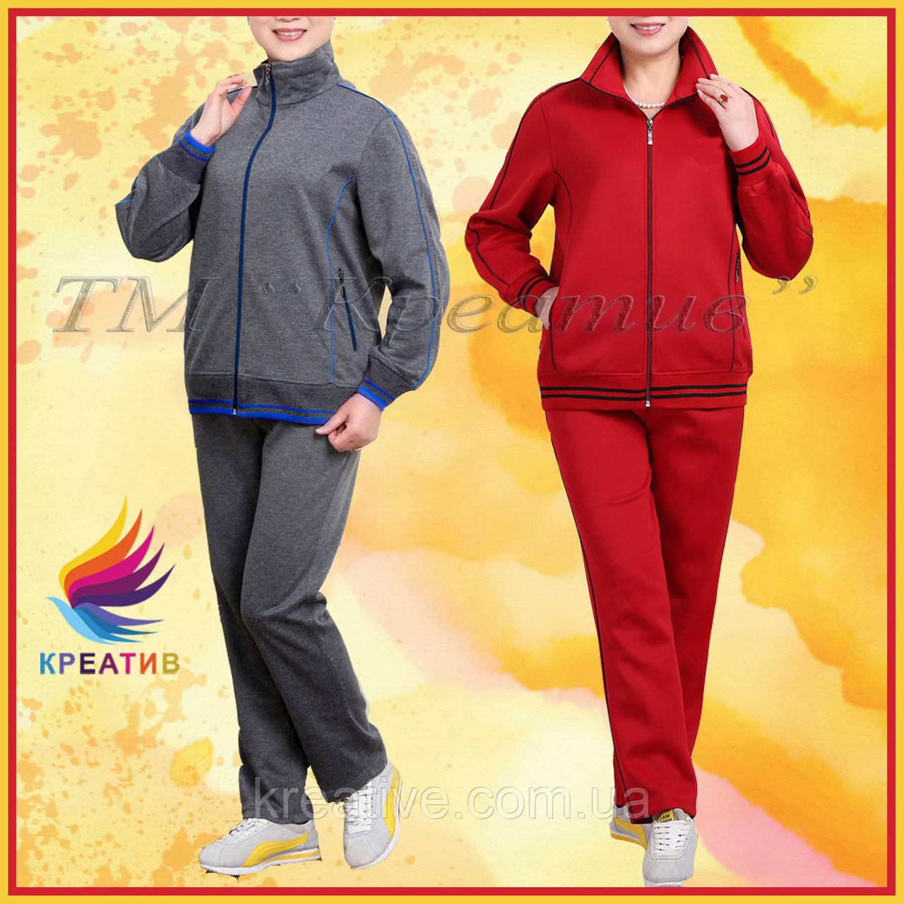 Оптом спортивные костюмы кофты брюки (под заказ от 50 шт.)  продажа ... c2be17a844b