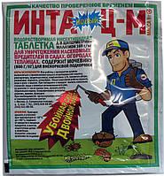 Инсектицид Инта Ц-М, 8 г