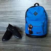 Рюкзак Nike молодежный, спортивный (голубой), ТОП-реплика