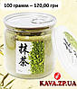 Японский зеленый чай Матча (Маття) 100 г