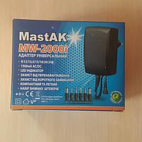 Универсальный блок питания от 9V до 24V 1500mAh MastAK MW-2000i
