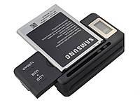 Универсальное зарядное устройство для телефонов.