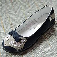 Замшевые туфли, Palaris размер 31 32 33 35
