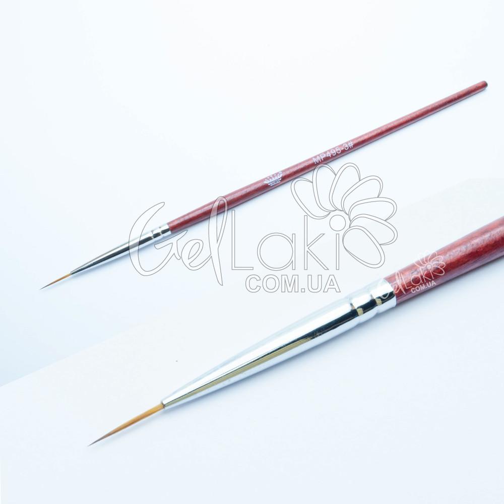 Кисть для росписи Master MP-495-3# Натуральный ворс, 11 мм