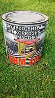 "Антикоррозионная мастика ""БКМ-100"" (каучуко-битумная)"