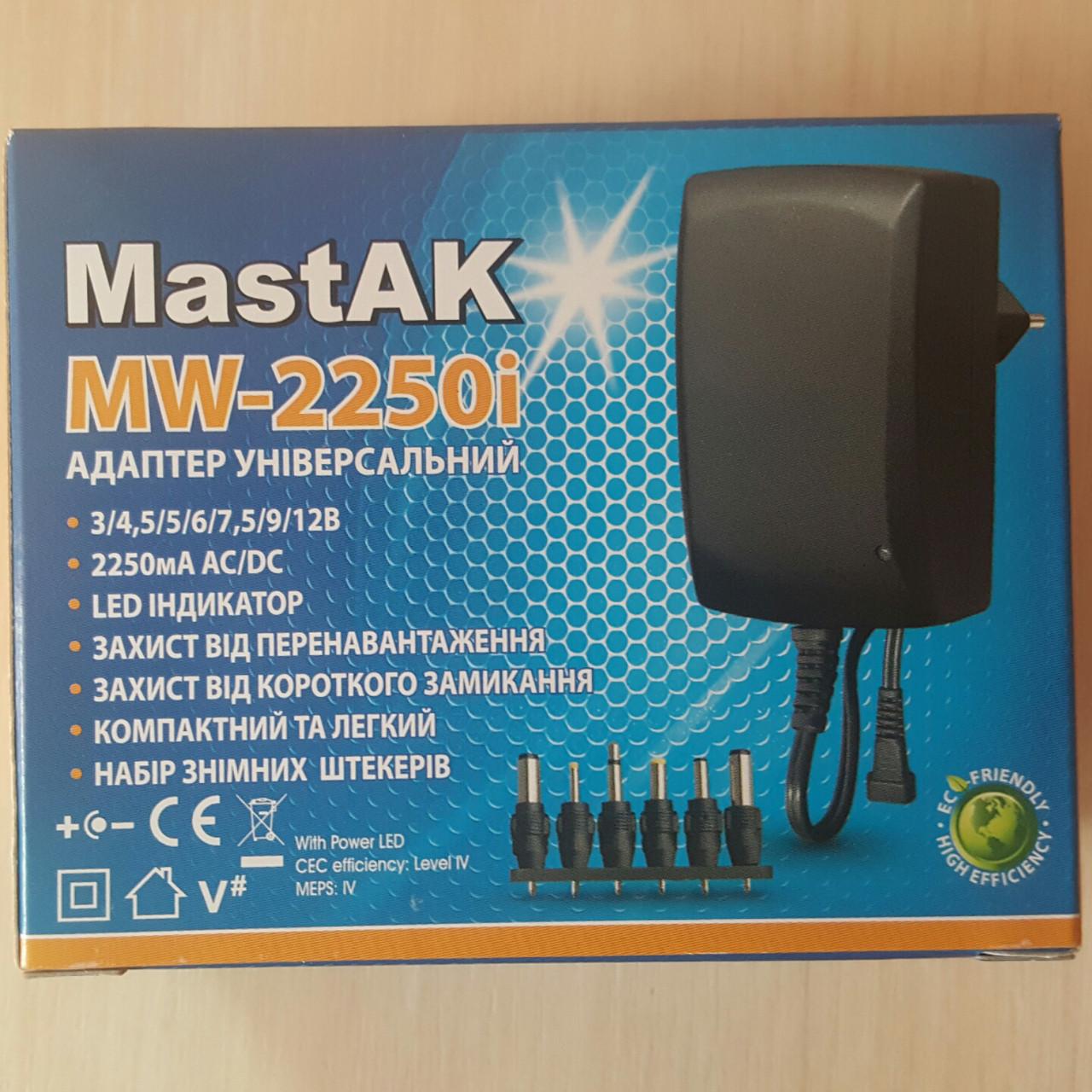 Универсальный блок питания от 3V до 12V 2250 mAh MastAK MW-2250i