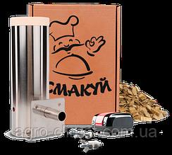 """Дымогенератор для холодного копчения нержавейка Бизнес 1.0 """"DR"""""""