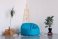 Голубое большое кресло мешок из ткани Оксфорд, фото 1