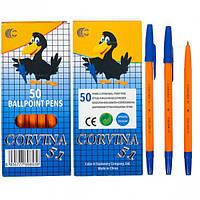 Ручка шариковая масляная CORVINA синяя 51