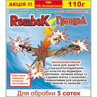 Рембек гранула 110гр от медведки