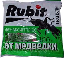 Рубит от медведки, 100 гр