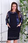 Новый товар - Женские платья больших размеров
