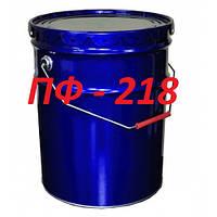 ПФ-218  Эмаль для окраски судовых помещений, приборов, механизмов и оборудования.