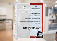 DURAFRAME многоразовые магнитные рамки  ТМ «DURABLE» (Германия)