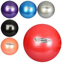 Мяч для фитнеса 65 см,Фитбол, резина, 900 г, 6 цветов, в кульке,MS 0982