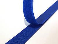 Липучка для одежды и обуви в бобине 2см цвет Синий