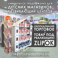 """Товар под реализацию - Бизнес вместе с ТМ """"Зліпок""""  и ТМ """"Зліпок Toys"""""""