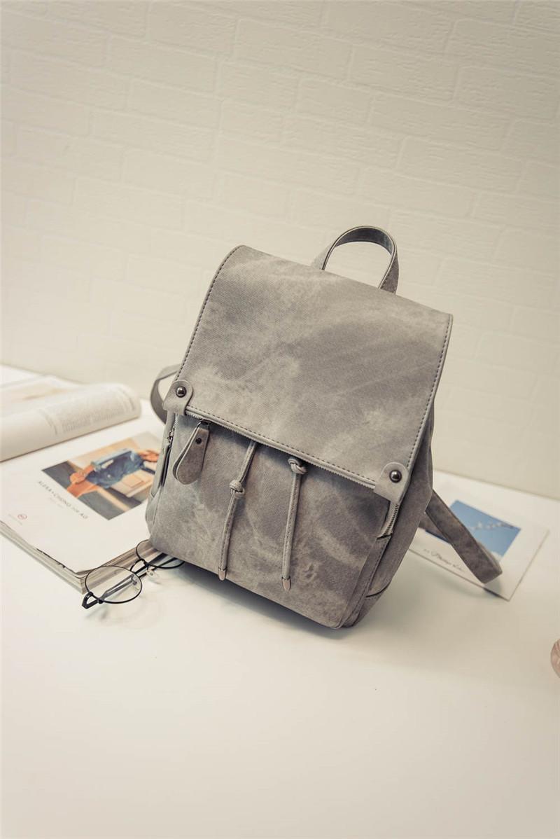 Модный рюкзак на затяжке